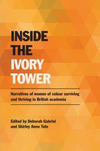Inside the Ivory Tower. Book cover